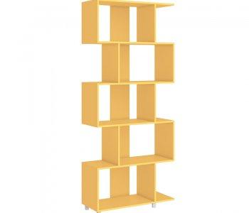 Estante Livreiro 70 cm Amarelo 10547003